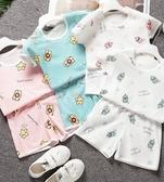 居家服 空調服女童短袖夏裝睡衣純棉男孩兒童家居服套裝