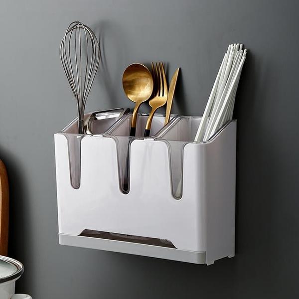 筷籠 筷子簍置物架托壁掛式家用筷筒筷籠多功能廚房放勺子餐具的收納盒【幸福小屋】