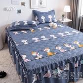 加厚夾棉床裙單件卡通防塵防滑固定裙式1.5m席夢思床罩床墊保護套 小時光生活館