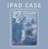 iPad pro ipad保護套帶筆槽air3保護套超薄pro10.5保護套硅膠蘋果 moon衣櫥