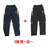 [買一送一] 義大利 Kappa男女適穿  針織長褲 PD52-8618-8 + PD52-8618-3 (S號)[陽光樂活]