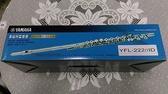 Yamaha YFL-222 長笛 最新基本款長笛 取代原 221長笛 YFL222