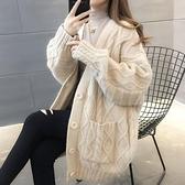 毛衣外套 毛衣女開衫中長款2021春新款韓版寬松外穿慵懶加厚針織衫外套【快速出貨八折鉅惠】