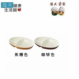 【老人當家 海夫】KANO 日式仿木紋三格餐盤 日本製咖啡色