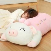 (巨無霸 120CM)小豬仔寶寶大毛絨玩具 吉祥物抱枕 超大號男孩女孩公仔【交換禮物】