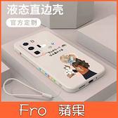 蘋果 iPhone 12 Pro Max 12 Mini i11 Pro Max 勵志女孩 手機殼 全包邊 軟殼 可掛繩 保護殼