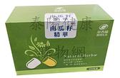 港香蘭南瓜籽精華軟膠囊300粒量販包