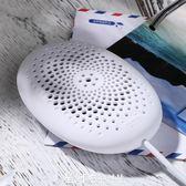 小型洗衣機Washwow小型便攜式電解洗衣器棒 家用宿舍旅行微型迷你洗衣機神器JD- 全館免運
