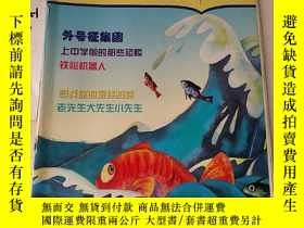 二手書博民逛書店罕見中國少年文摘,2011年9月上,閱讀美文,享受成長,要發票加六點稅Y347616