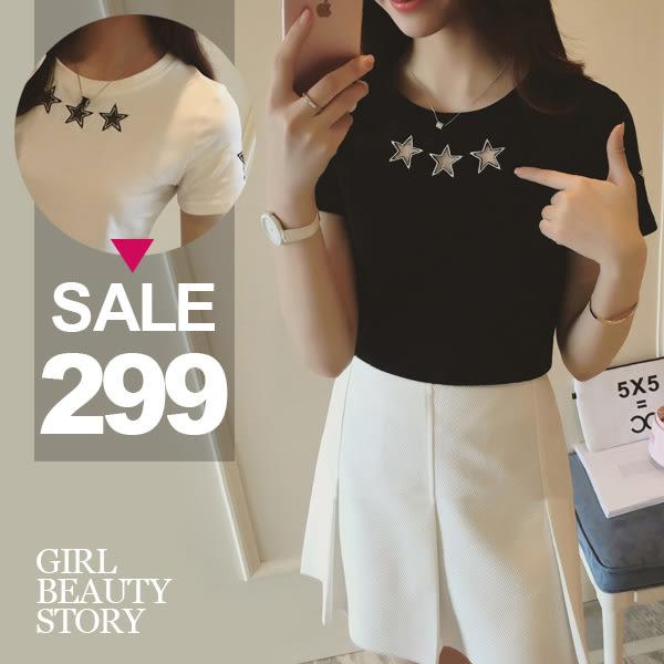 SISI【T7007】清爽活力百搭圓領鏤空星星拼接透膚修身短袖T恤上衣