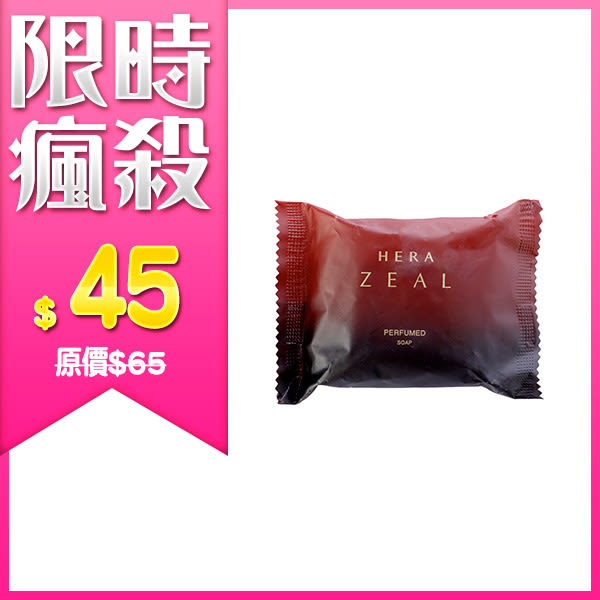 韓國 HERA ZEAL 赫拉 香水香皂 60g ☆巴黎草莓☆