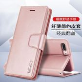 LG V30+ 珠光皮紋手機皮套 掀蓋 商用皮套 插卡可立式 保護殼 全包 外磁扣式 防摔防撞