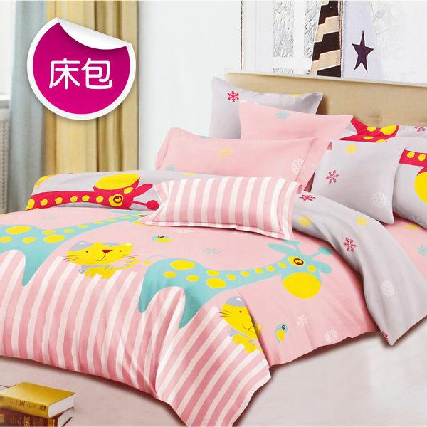 R.Q.POLO【動物樂園】絲棉柔-雙人標準床包枕套組(5X6.2尺)