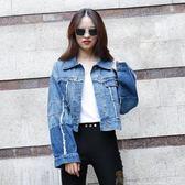牛仔外套 明星同款女港風學生韓版bf寬松百搭長袖短款女上衣夾克秋 免運
