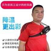 掛脖風扇穿戴式可充電大風力USB風扇迷你靜音便攜隨身戶外工作旅行小風扇 阿卡娜
