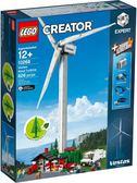 樂高LEGO CREATOR VESTAS 風力發電機 10268 TOYeGO 玩具e哥