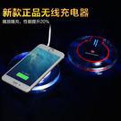 【SZ】無線充電板 快速充電 充電設備 ...