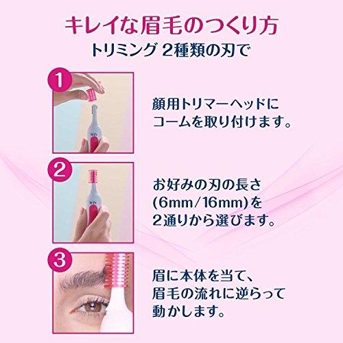 日本 Veet 全身用電動除毛器 美體刀 多功能除毛 脫毛 修眉腳毛 比基尼 海邊 泳衣出遊【小福部屋】