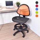 電腦椅 辦公椅 書桌椅 椅子 椅  凱堡...
