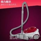 110V伏吸塵器家用出國新款靜音強力吸塵器掌上型推桿船舶專用YYJ 【快速出貨】