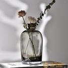 花瓶創意玻璃花器客廳餐桌家居鮮花插花瓶工藝品【小獅子】
