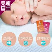KOTAS 防蹣抗菌嬰兒床墊(120x60) 幼稚園午睡墊 KOTAS120x60【免運直出】