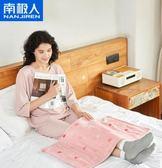多功能電暖墊暖身毯加熱護膝毯多功能電熱親膚可水洗電暖墊 格蘭小舖