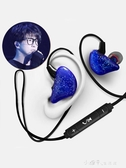 運動跑步藍芽耳機雙耳無線耳塞掛耳式vivo蘋果頭戴oppo入耳式通用 小確幸