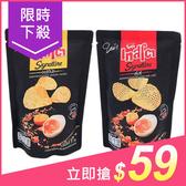 泰國 Tasto 鹹蛋黃洋芋片(50g) 原味/辣味 款式可選【小三美日】$69
