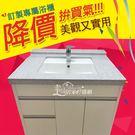 訂製浴櫃 發泡防水浴櫃 客製化 現場丈量施工