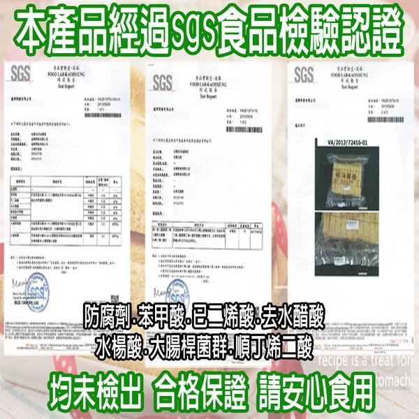 花蓮 99 黃金奶油酥條 原味 235g   OS小舖