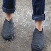 雨鞋套 鞋套 雨鞋 矽膠無異味鞋套 防水雨天時尚便攜加厚耐磨底