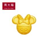 霧面米妮點點黃金耳環(單耳) 周大福 迪士尼經典系列