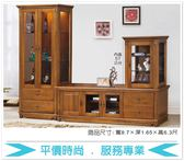 《固的家具GOOD》625-1-AT 維也納樟木8.7尺實木L櫃/全組【雙北市含搬運組裝】