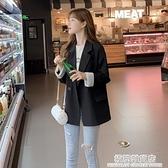 炸街小西裝外套女設計感小眾新款秋裝寬鬆韓版英倫風西服上衣 雙十二全館免運