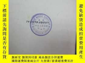 二手書博民逛書店Physical罕見diagnosis 外文版17268 RIC