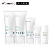 Kanebo 佳麗寶 ALLIE EX UV高效防曬水凝乳新春暢銷冠軍組