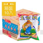 【華元】玉黍叔55g,10包/箱,非基因改造,平均單價18元