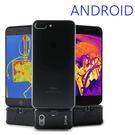 【FLIR】ONE Pro手機專用紅外線...