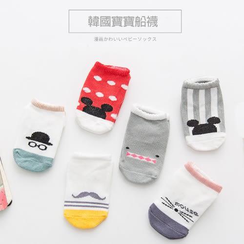 童襪 韓版寶寶卡通印花薄款防滑純棉襪子 B6B008 AIB小舖