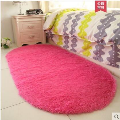 床邊地毯橢圓形現代簡約臥室墊客廳滿鋪房間可愛美少女公主粉地毯【長方形200x300cm】