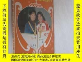 二手書博民逛書店黑龍江青年罕見1984年第2期Y19945