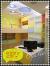 【歐雅 系統家具 】小孩房