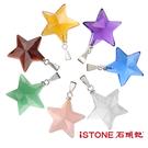 水晶項鍊-璀璨許願星 石頭記