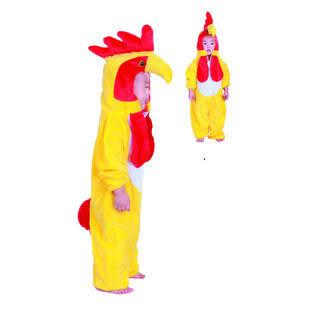 大公雞服裝
