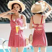 溫泉游泳衣女款韓國時尚小清新學生款遮肚顯瘦聚攏款分體裙式泳裝