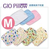 韓國 GIO Pillow 超透氣護頭型嬰兒枕頭【單枕套-M號】(9款可選)