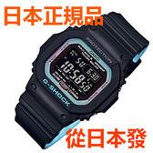 新品日本正規貨CASIO 卡西歐方塊 霓虹 G-SHOCK 太陽能多局電波男錶 GW-M5610PC-1JF  稀有品 限量款