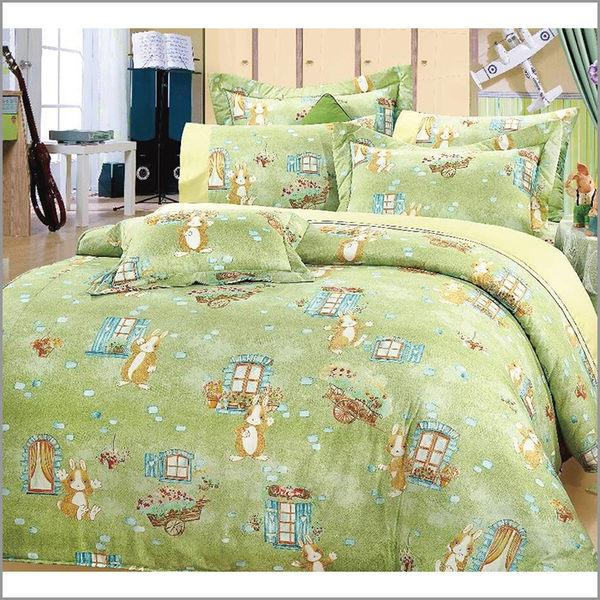【免運】精梳棉 雙人加大 薄床包(含枕套) 台灣精製 ~淘氣小兔/綠~ i-Fine艾芳生活