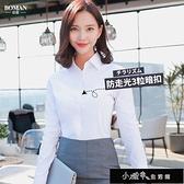 襯衫 新款春季白襯衫女長袖工作服正裝職業修身韓版短袖襯衣【2021歡樂購】
